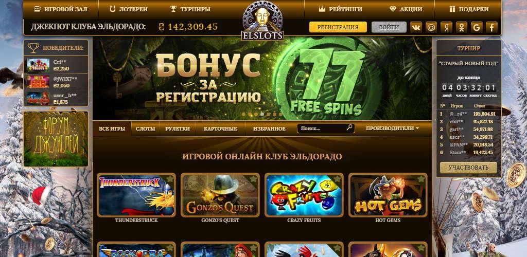 Рулетка казино официальный сайт 2021 года