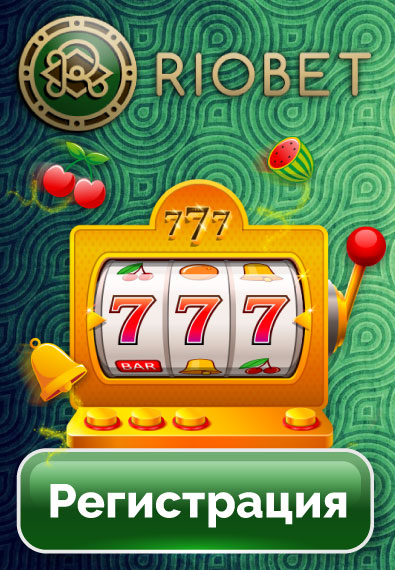 Lucky win slots casino