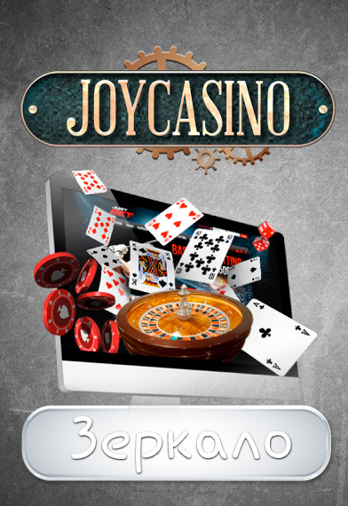 editors choice Joycasino