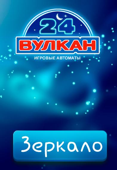 Рейтинг 2021 топ интернет казино фараон